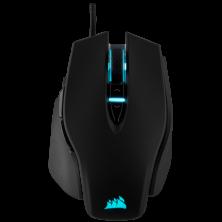 Corsair M65 RGB Elite ratón...