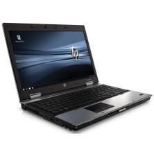 Portátil de Ocasión HP 8540P, Coa Windows 7 Pro, Intel I7 620 M con 4096 Ram y 500 HDD, Pantalla de 15,6´´ Webcam