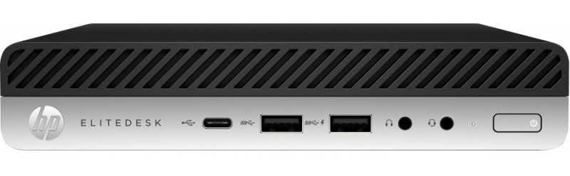 ¿Cuál es el Mejor Mini PC? Comparativa, Review y Opiniones