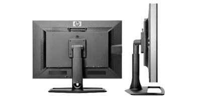 Monitores de segunda mano baratos